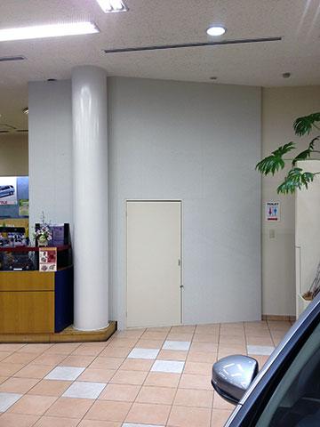 140205_showroom02.jpg
