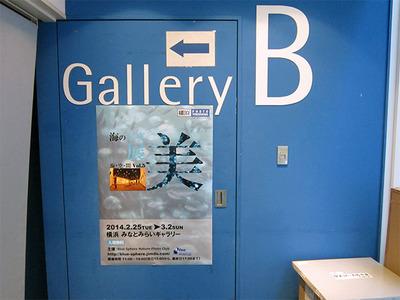 140310_gallery04.jpg
